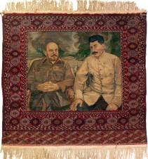 Ковер Сталин и Ленин