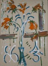 Оранжевые цветы на тонких стеблях