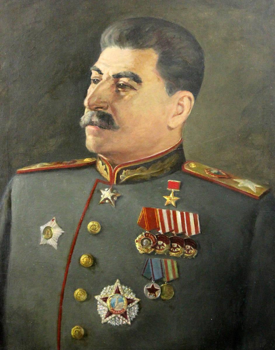 Продать портрет сталина интернет магазин город монет