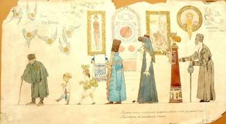 Карикатура на семью М.В. Нестерова