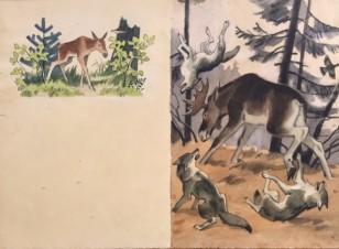 Иллюстрация к книге «Все в лесу»