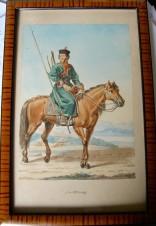 Тунгусский казак