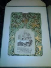 Литографии к сказке «Заколдованный портной Шолом-алейхема»
