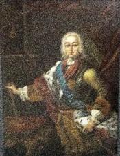 Портрет Великого Князя Петра Федоровича (ПЕТРА III)