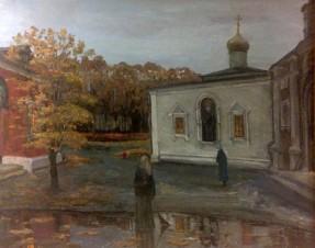 Московский дворик
