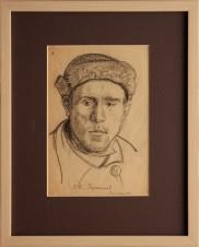 Портрет вагонщика П.К. Перепонова
