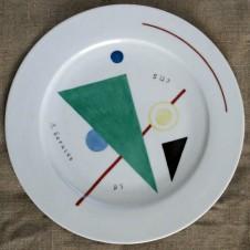 тарелка «Абстракция»