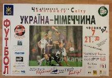 Футбол «Украина-Нимеччина»