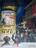 Подписывайтесь на журнал «Красная Нива» на 1926г.