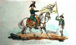 Александр I Имеператор Всероссийский у Императорского знамени
