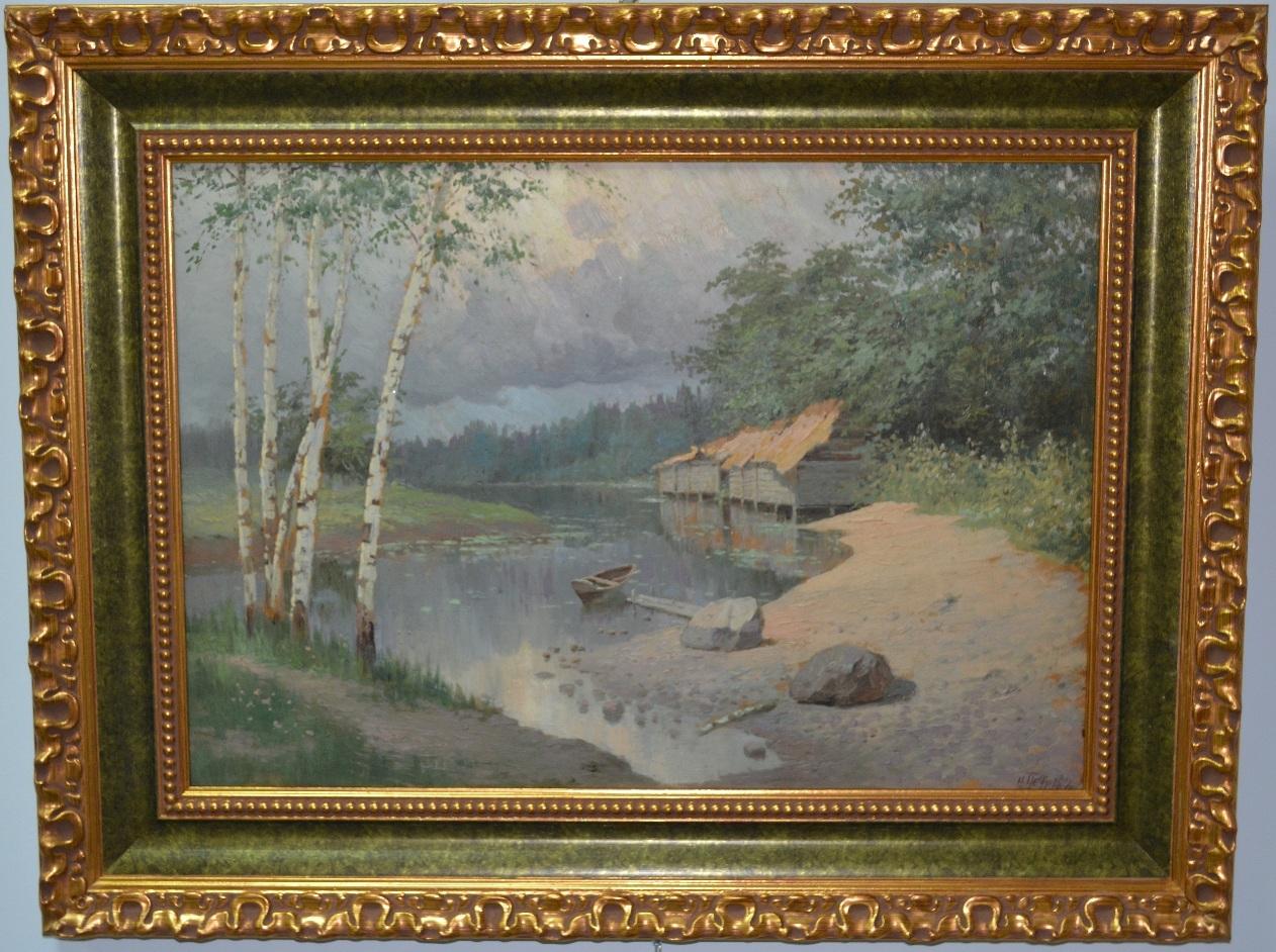 Пейзаж с мельницей