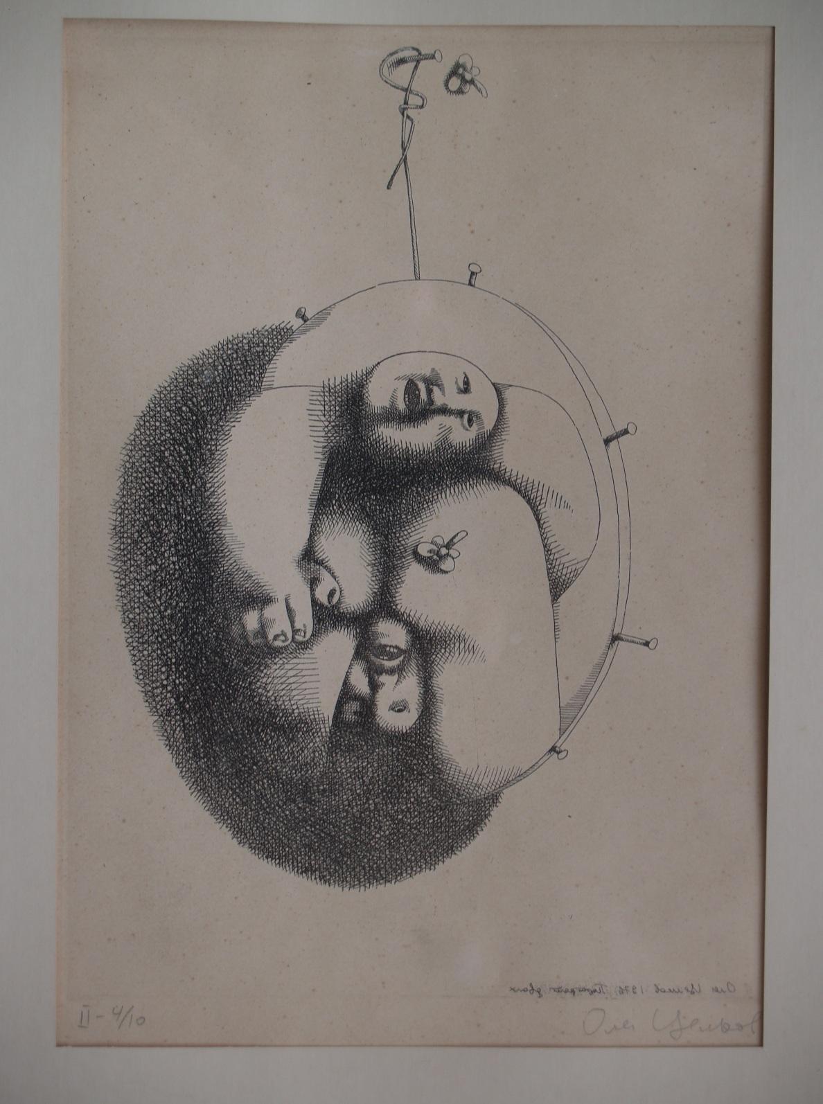 Портрет двоих