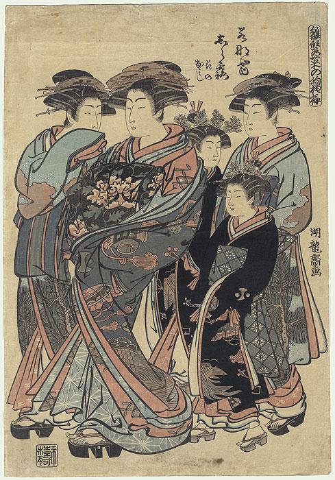 Сирацуйя из Ваканайя с камуро Ханано и Намидзи