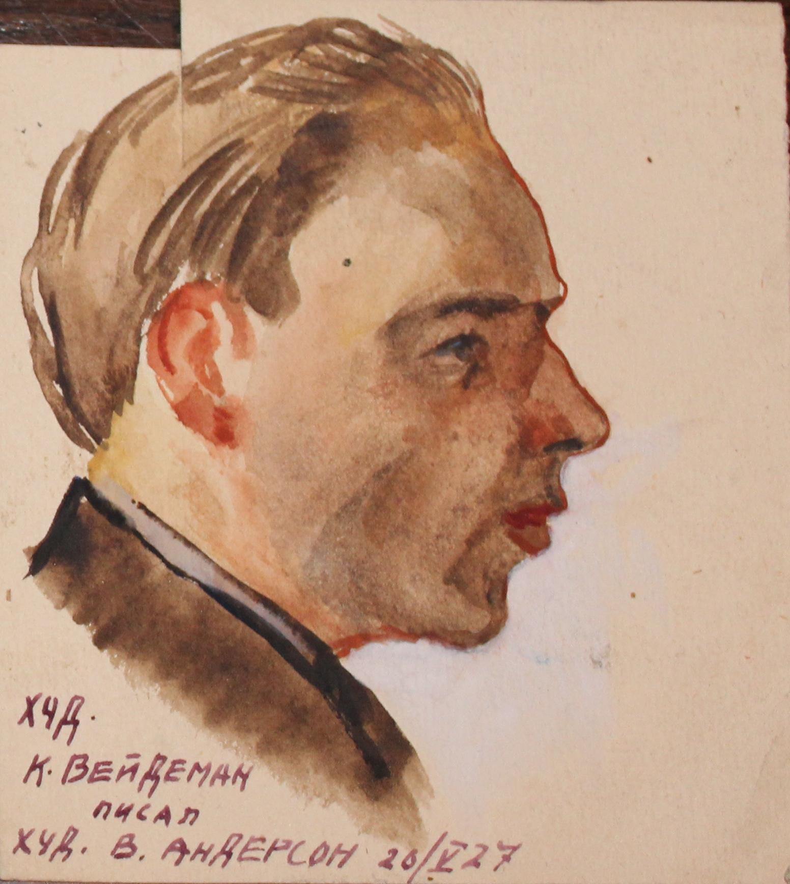 Портрет художника К. Вейдемана