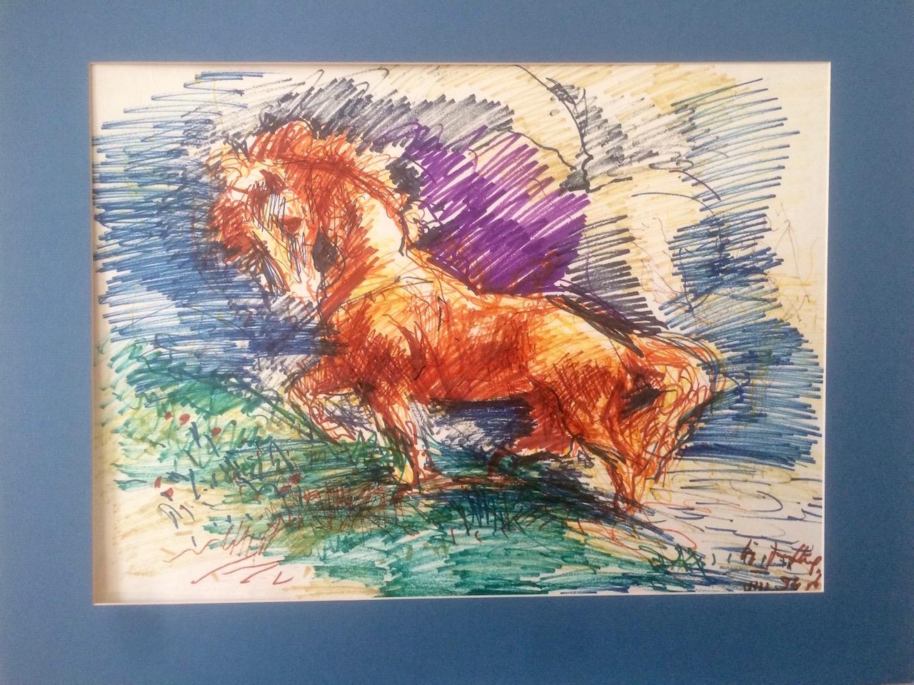 Огненный конь