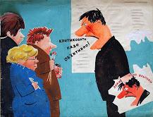 Эскиз плаката Боевой карандаш