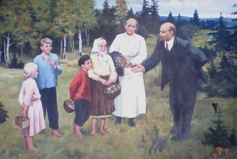 «Встреча на опушке. Ленин и Крупская с деревенскими ребятами»