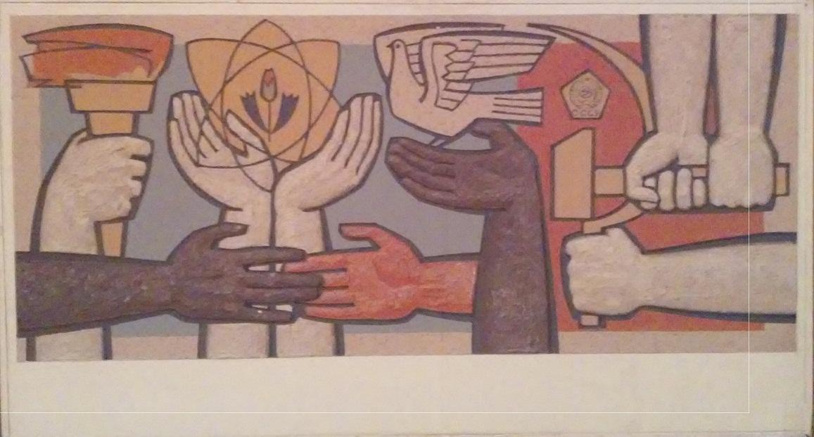 Эскиз фрески «Мир, труд, май»
