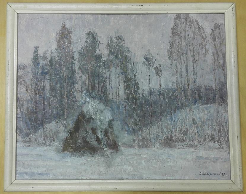Зимний пейзаж со стогом