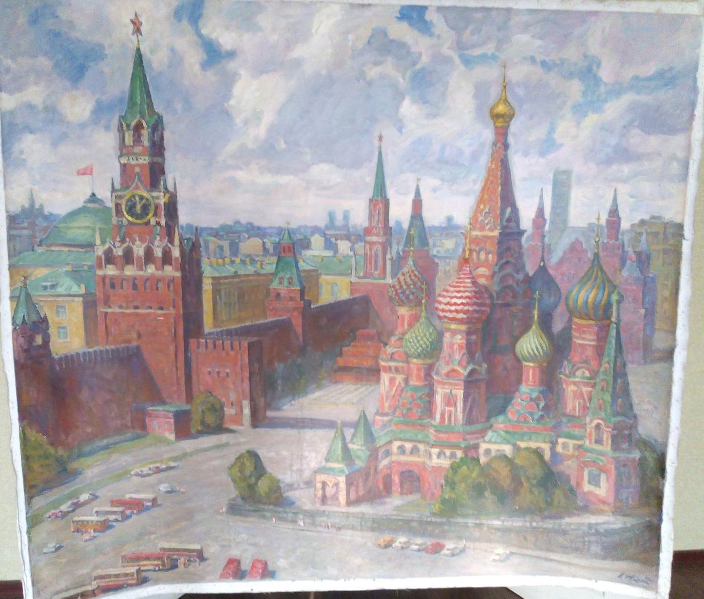 Москва с видом Кремля
