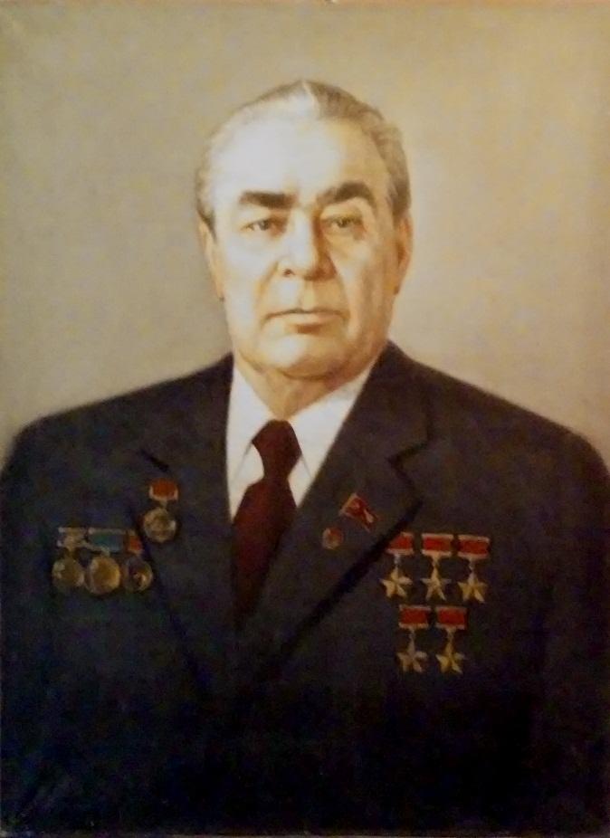 В.И. Брежнев