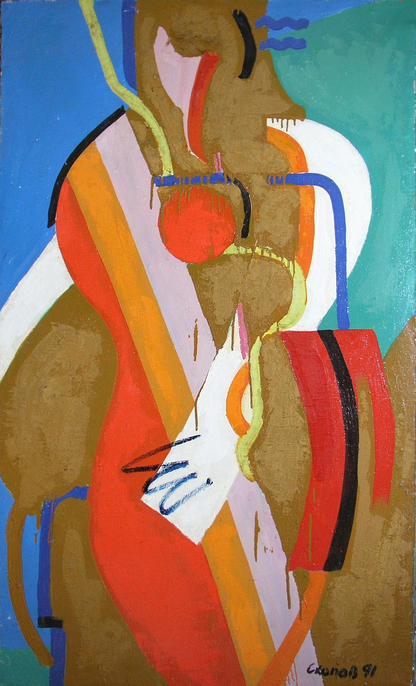 Женщина с виолончелью