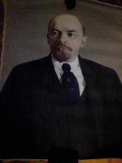 Вождь Революции В.И.Ленин