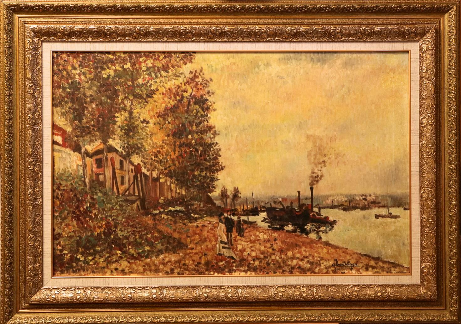 Осенняя Сена