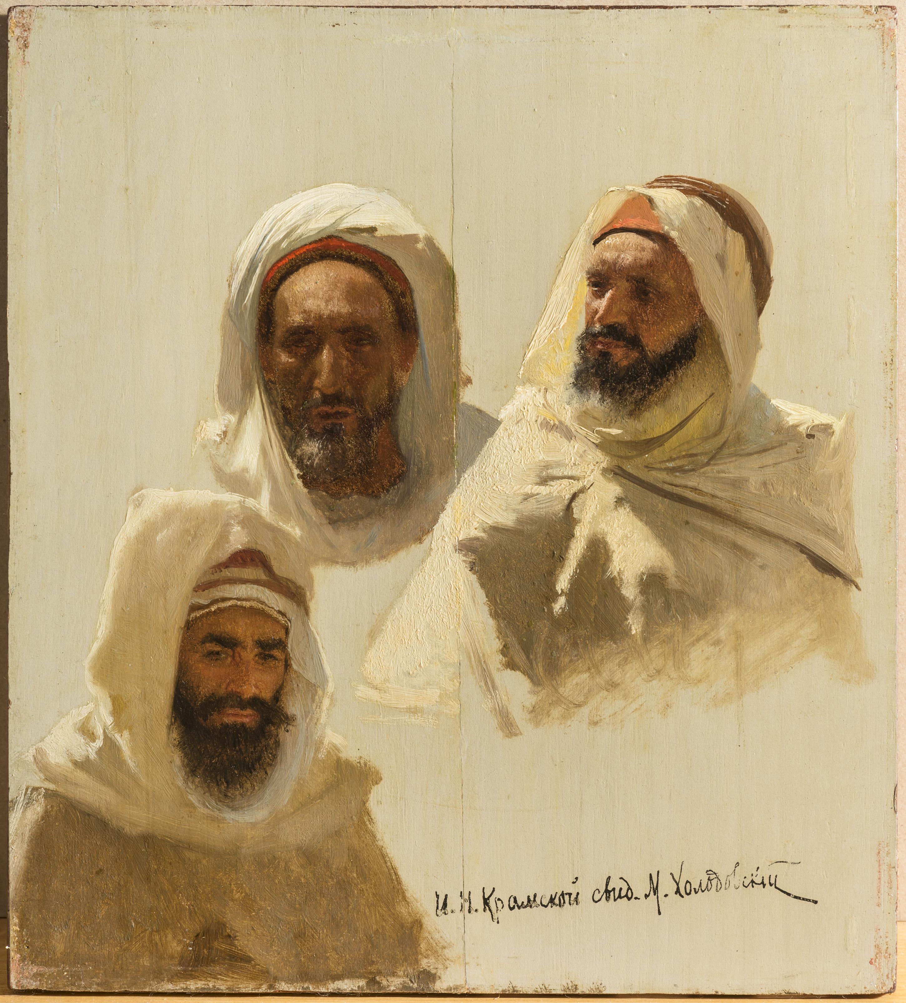 Этюд трех арабов