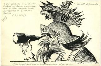 Милитаристский шлем американского образца