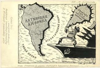 Наша политика по форме подходит к Латинской Америке