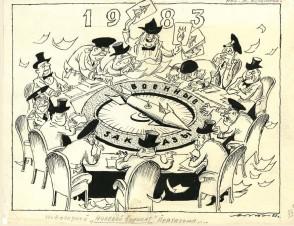 1983: новогодный «нулевой вариант Вашингтона