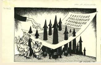 Советские предложения о ликвидации евроракет