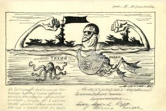 Кто мутит воду в Тихом океане