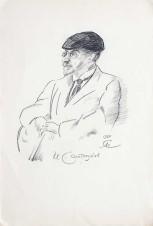 Портрет художника И.С. Остроухова