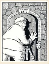 Заветная дверь