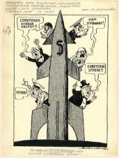На каком ОСНОВАНИИ они кричат о Советский угрозе