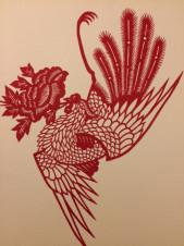 Нанкинская художественная вырезка (Китай)