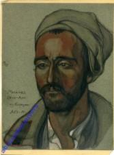 Портрет турецкого солдата.
