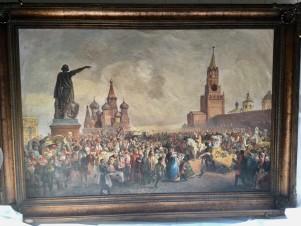 «Коронационные торжества на Красной площади»