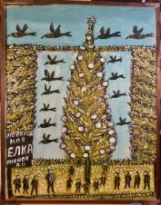 «Новогодняя елка»
