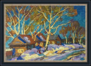Голубая зима