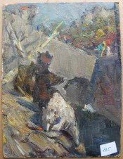 Медведи Московского зоопарка