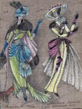 Эскиз костюмов к опере Д. Пуччини «Богема»