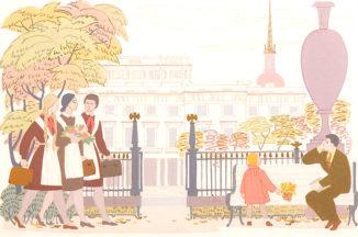 Прогулки по Ленинграду 4