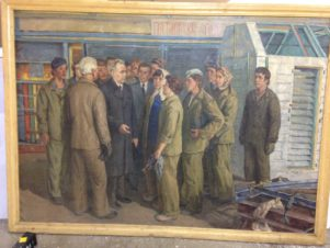 Встреча А.Н. Косыгина с работниками объединения