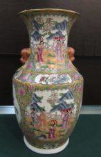 Китайская ваза. Розовый перид