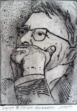 Шостакович. Последняя симфония