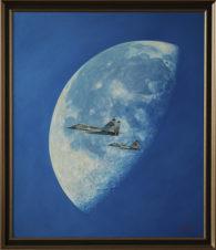 Навстречу восходу на фоне Луны