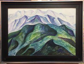 Вид на гору Лашкерек